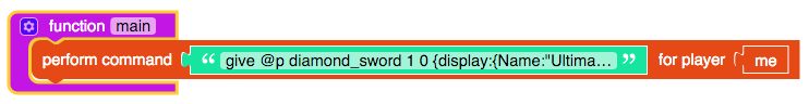 Code for OP Sword